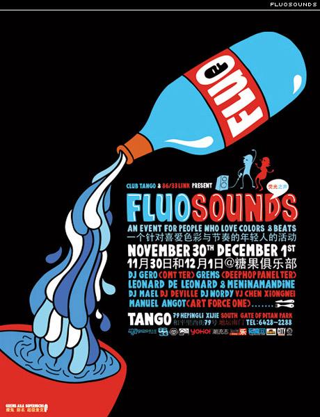 fluosounds
