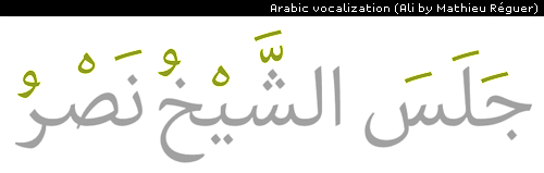 arabic vocalization
