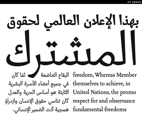 ff seria arabic
