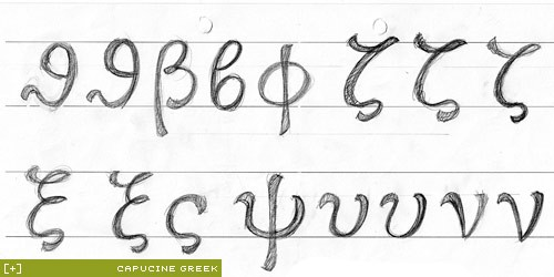 capucine greek sketch