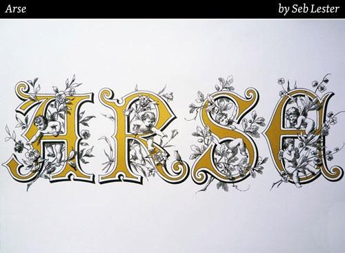 arse-seb-lester