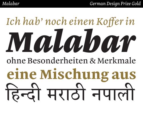 malabar-gold-winner