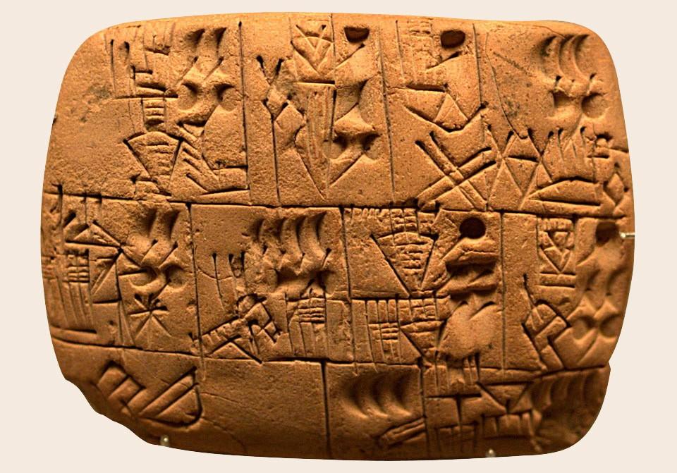 proto cuneiform