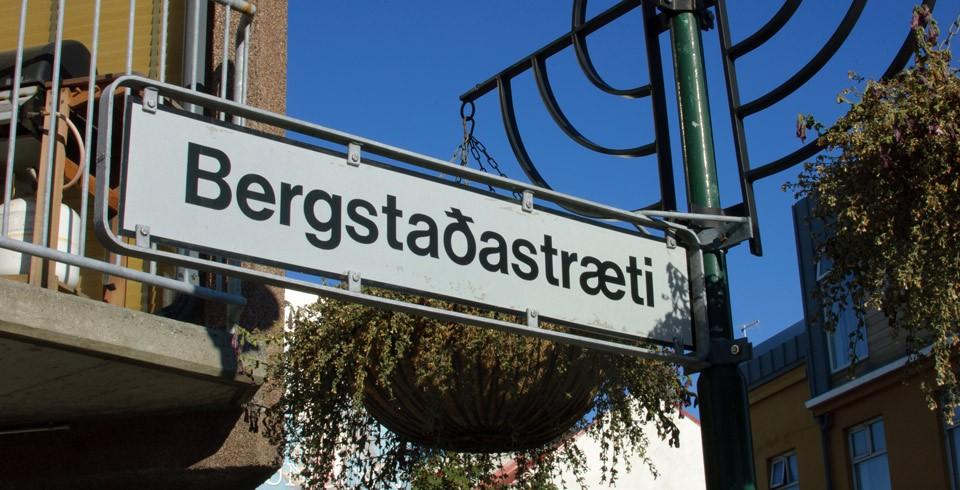 Icelandic street sign with eth