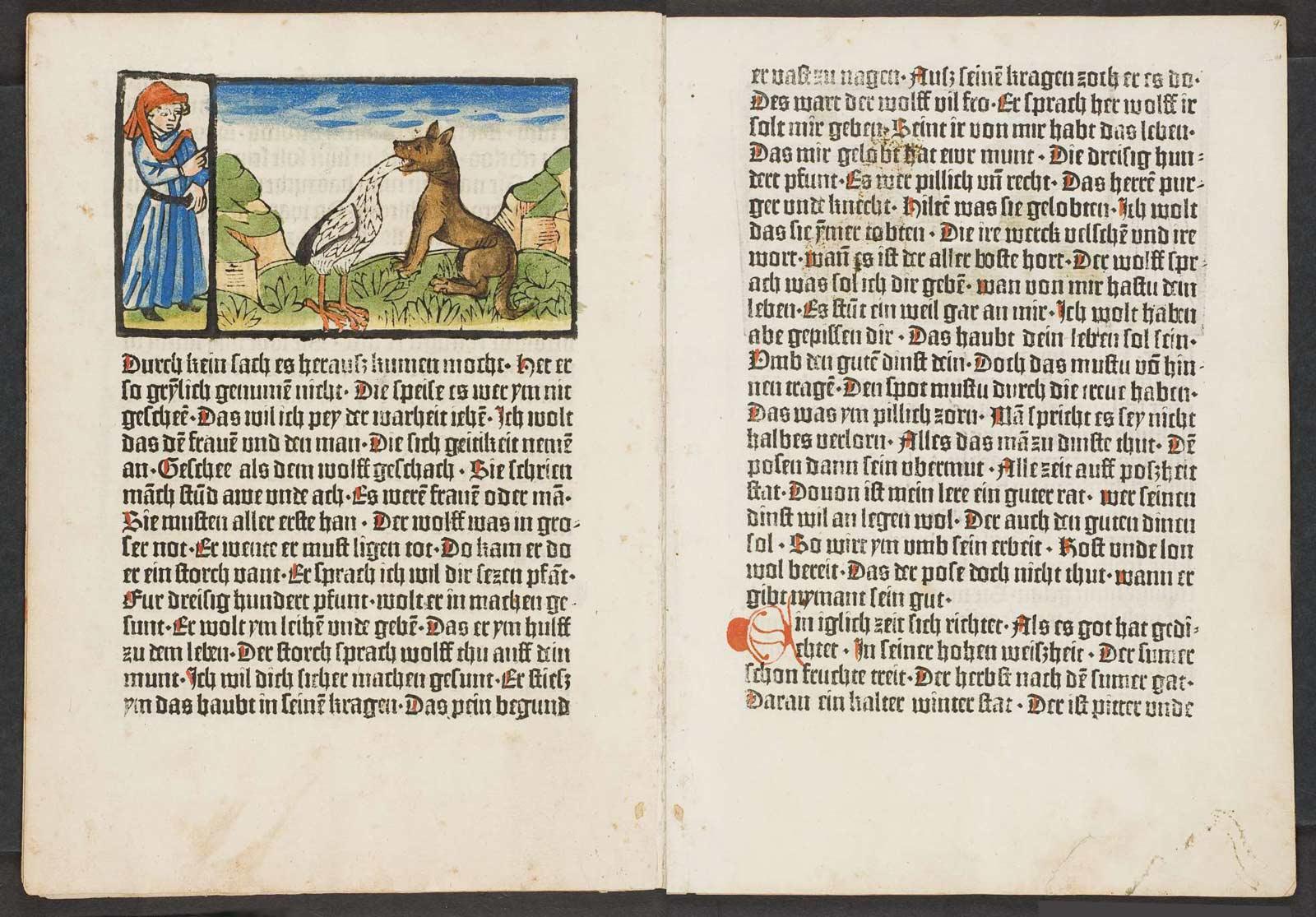 pfister-1461