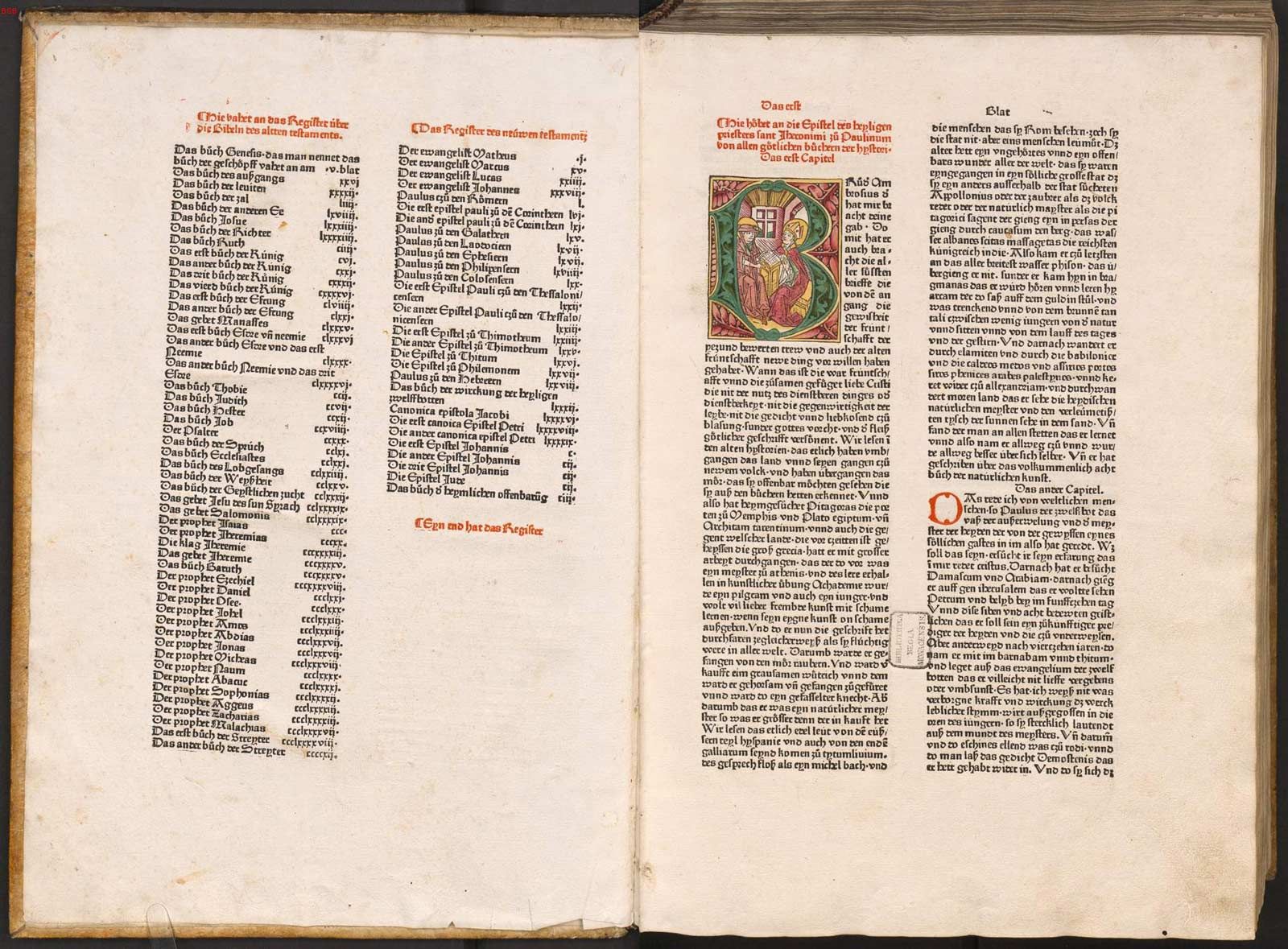 zainer-1474-illustrated-bible