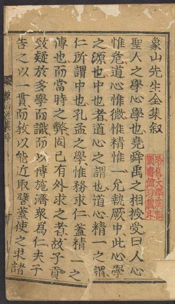xiangshan-jiuyuan