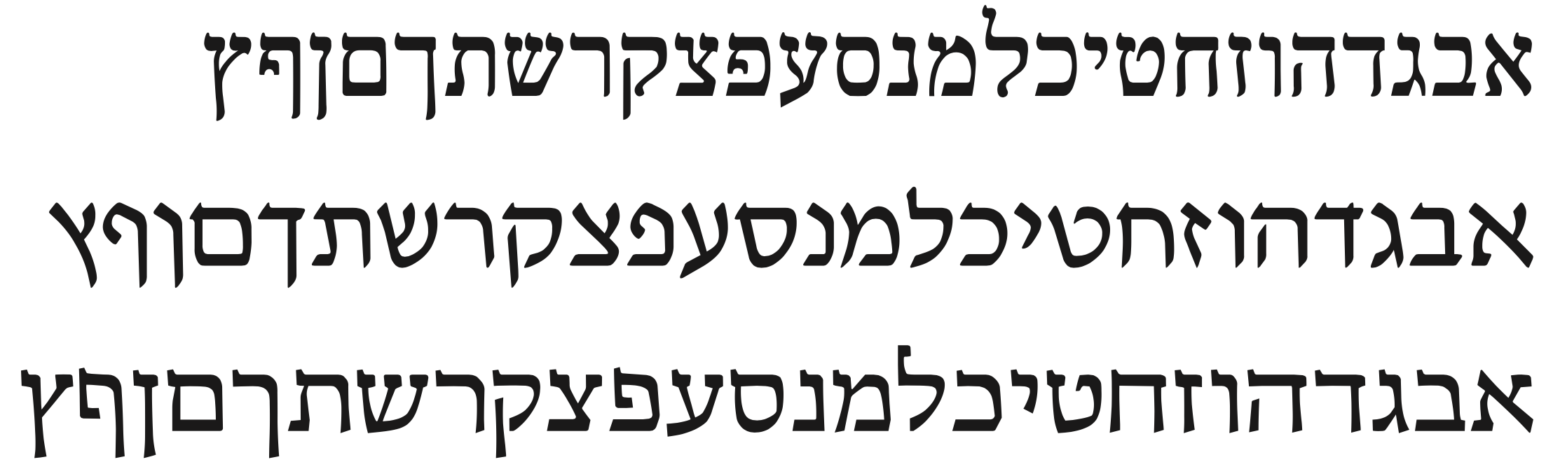three classic hebrew typefaces