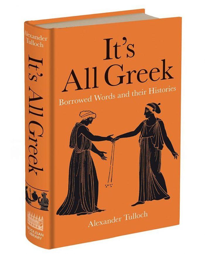 Book: It's All Greek