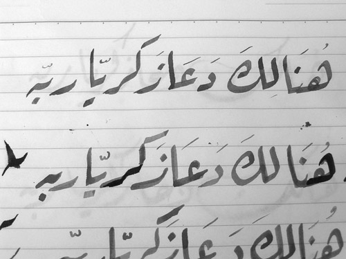 Riq'a